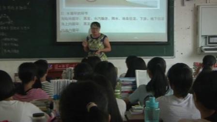 《自然界的水循环》优质课(人教版高中地理必修一,刘淑琴)