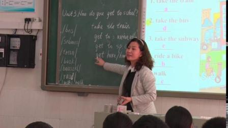 人教版英语七下 Unit 1 Section A(3a-Self check)教学视频实录(杨文娟)