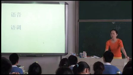 《多彩的民歌》高一音乐教学视频-华侨城中学赵辛梅