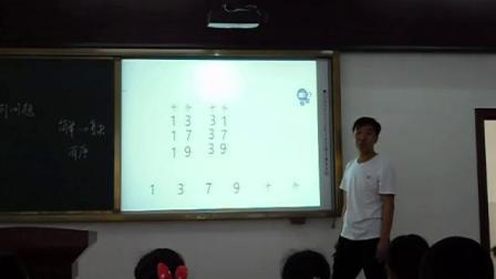 《8 数学广角——搭配(二)-稍复杂的排列问题》人教2011课标版小学数学三下教学视频-吉林四平市_铁西区-付长丹