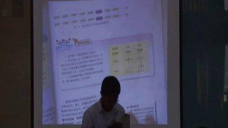 2015年江苏省高中生物优课评比《基因突变》教学视频,尹冬静