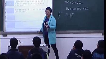《氧化还原反应》鲁科版高一化学-郑州十一中:敬小娟