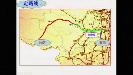 初中地理人教版八下《9.1   自然特征与农业》湖北丁红艳