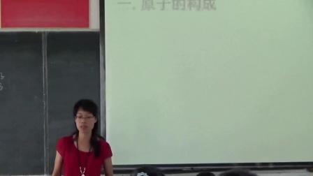 人教课标版-2011化学九上-3.2.1《原子的结构》课堂教学实录-杨秋菊