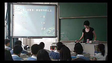 高一日本音乐赏析教学视频 梅林中学董冀