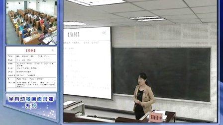 陕西省示范优质课《牙膏中的化学2-1》高一化学,西安市长安区一中:何文梅