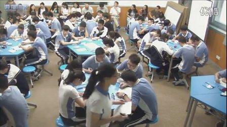 深圳2015优质课《unit6 工作与职业》外研版高二英语,深圳第二实验学校:卢静