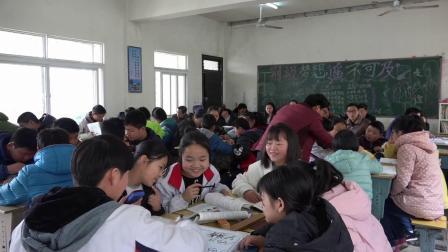 人教2011课标版物理 八下-8.3《摩擦力》教学视频实录-杨成刚