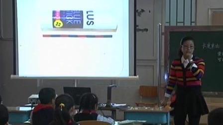 《认识厘米》苏教版小学数学二年级教学观摩会优质课视频-张云老师