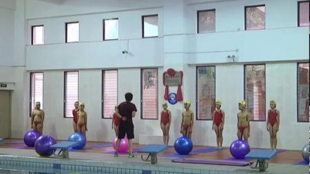 《蛙泳》五年级体育,许静白