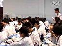 八年级科学电子白板优质课《电的安全使用》浙教版