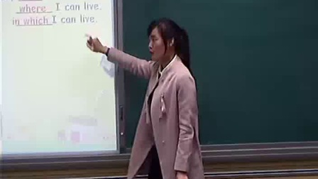 《定语从句 介词+关系代词》人教版高一英语,中牟一高:闫莉