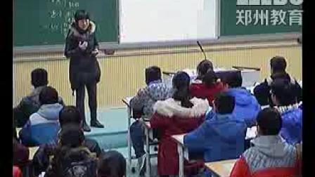 《社会生活的变化》人教版八年级历史-新郑实验中学 -蒲彩红