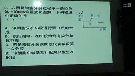 """高三生物期末测试题评讲""""三段式""""教学模式-南阳市"""