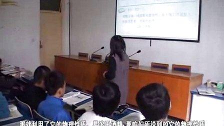 陕西省示范优质课《醇酚2-1》高三化学,合阳中学:侯鲜霞