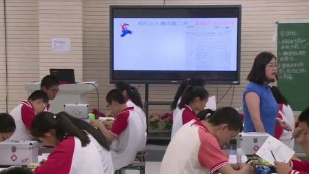 初中生物人教版八下《8.2 用药与急救》北京 刘晨曦