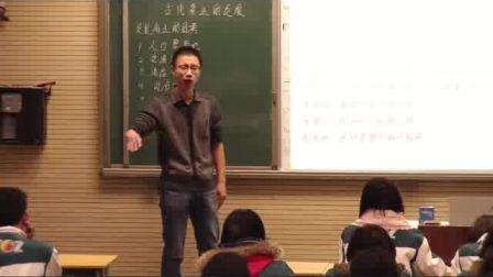 《古代商业的发展》人教版高一历史-郑州一〇六中学-赵玉欣