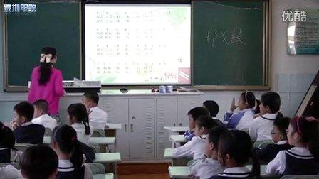 深圳2015优质课《哈哩啰》花城版音乐二上,龙城小学:李姿容