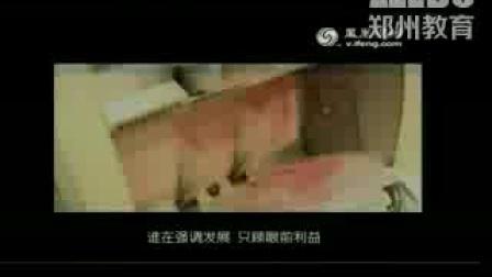 《围绕主题 抓住主线》人教版高一政治,郑州五中:刘梦珂