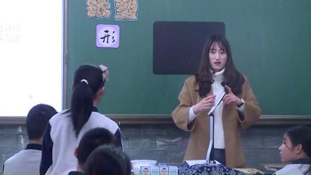 浙美版美术六下第6课《纸塑》课堂教学视频实录-黄茜
