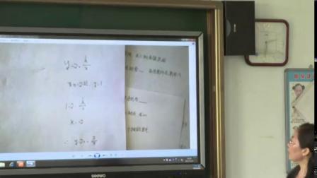 人教2011课标版数学九下-26《反比例函数复习题》教学视频实录-杜文隽