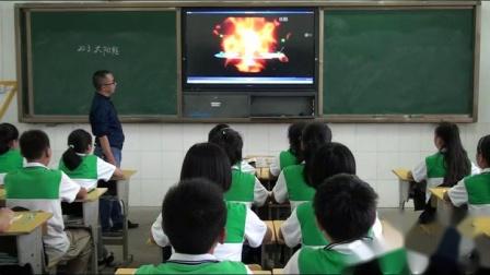 人教2011课标版物理九年级22.3《太阳能》教学视频实录-张友年