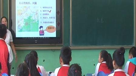 初中地理人教版八下《6.4  祖国的首都──北京》吉林葛丽娜