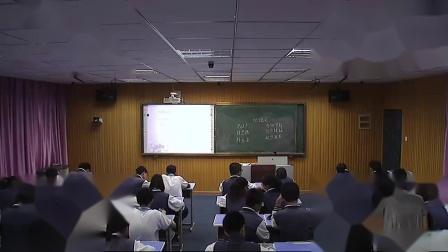 《中国人失掉自信力了吗》优质课(人教版语文九上第15课,赵汶蒂)