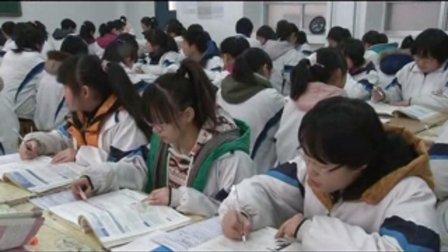 陕西省示范优质课《世界是普遍联系的2-2》高二政治,咸阳市实验中学:谷志气伟