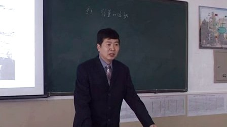 陕西省示范优质课《行星运动4-1》人教高中物理必修二,商洛中学:房修身