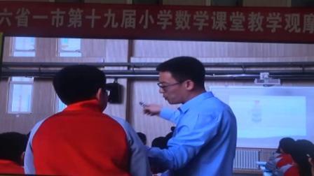 《百分数》小学数学六年级-六省一市小学数学教学大赛-慕振亮