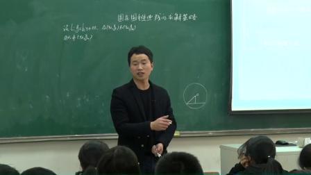 人教版高三数学《圆与圆锥曲线的求解策略》课堂教学视频实录-林学君