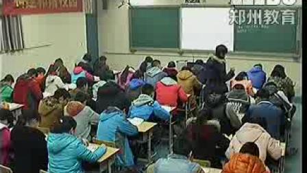 《第一次世界大战》人教版九年级历史-郑州三十九中-李建玉
