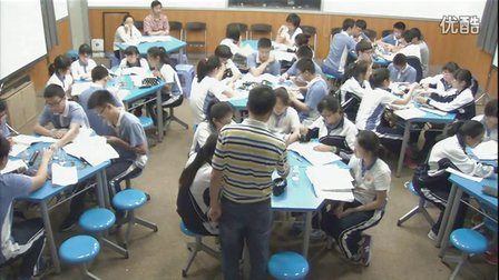 《化学反应限度》教学课例(高二化学,深圳第二实验学校:张丙尧)
