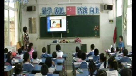 2015年《Unit 8 Apples,please》小学英语深港版一上教学视频-深圳-莲塘小学:罗敏