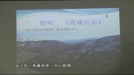 陕西省示范优质课《独特的民族风2-2》高一音乐,澄城县澄城中学:王莉