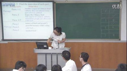 深圳2015优质课《B8M3 Reading》外研版高二英语,深圳第二实验学校:徐丹
