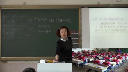 人教2011课标版数学八下-专题训练《找点-等腰三角形》教学视频实录-张莹