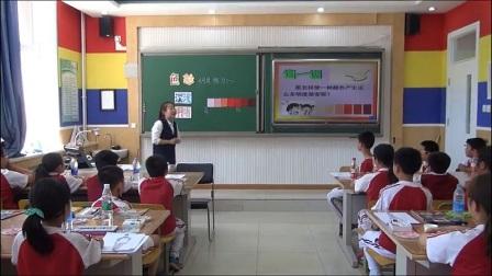 小学美术人美版五下《第7课 色彩明度练习(一)》北京孟姣
