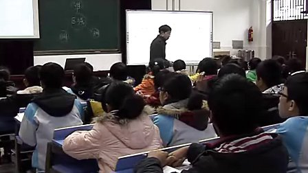 九年级科学电子白板《压强专题复习》浙教版_许老师