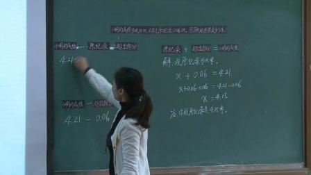 人教版数学五上《用方程解决实际问题例1》课堂教学视频实录-王来波