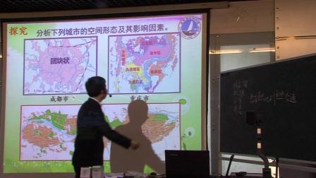 高一地理人教版必修一《地表形态对聚落及交通线路分布的影响》陕西张社斌
