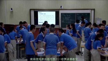 """初中地理人教版八下《7.3   """"东方明珠""""──香港和澳门》新疆 王静"""