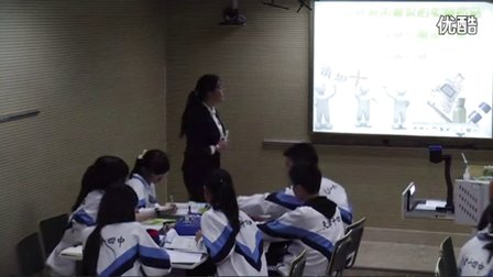 高中化学必修2《最简单的有机化合物——甲烷》教学视频, 天津市,2014年度部级优课评选入围作品