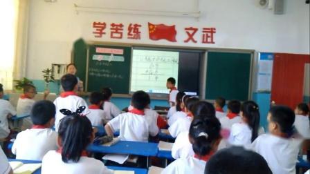 《7 小数的初步认识-简单的小数加减法》人教2011课标版小学数学三下教学视频-内蒙古鄂尔多斯市_达拉特旗-李敏