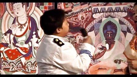 小学五年级美术《敦煌壁画》教学视频-江西-熊亚琼-2014年全国中小学美术培训示范课视频