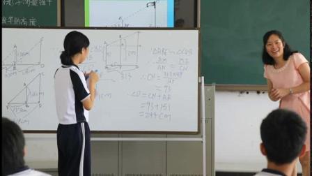 人教2011课标版数学九下-27.2.3《测量旗杆的高度》教学视频实录-罗雪妮