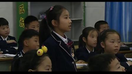 《万以内数的认识-10000以内数的认识》人教2011课标版小学数学二下教学视频-浙江温州市_泰顺县-林在凑