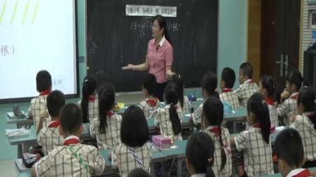 《有余数的除法-竖式计算》人教2011课标版小学数学二下教学视频-广西南宁市_青秀区-陈莉莉