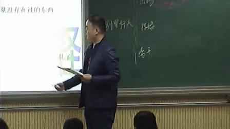 《装在套子里的人》2016人教版语文高二,新郑二中:李伟